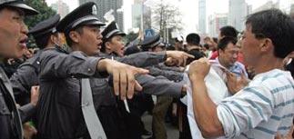 Китай охвачен антияпонскими протестами