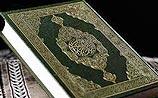 В Нальчике студентки университета задержаны за чтение Корана