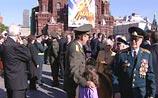 Москвичам рекомендуют покинуть город. Столицу закроют с 7 по 9 мая