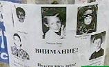 Тела пятерых красноярских школьников 3 суток горели в коллекторе