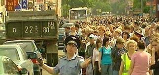 Техногенная катастрофа в Москве: конец света