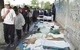 Число погибших в Андижане может достичь 500 человек