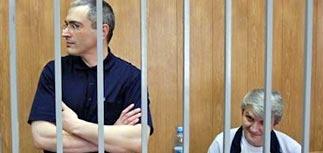В последний день весны Ходорковский и Лебедев приговорены к 9 годам