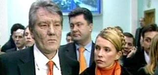 """Ющенко предложил Тимошенко """"идти дудеть в дудки"""""""