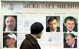 Forbes: кого из олигархов постигнет участь Ходорковского