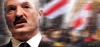 ФСБ раскрыла международный заговор против Лукашенко