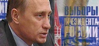 Депутаты создали лазейку для третьего срока Путина
