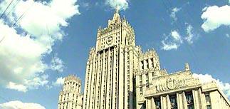 РФ расторгает договоры о границе с Эстонией. Таллин в недоумении