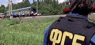 Подрыв поезда связали с покушением на Чубайса