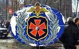 Военную разведку России обвинили в организации теракта в Гори