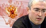 "Ходорковский о будущем власти в РФ: ""левый поворот"" неизбежен"