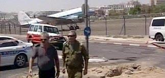 """Курорт Израиля и 2 корабля США обстреляны из """"катюши"""""""