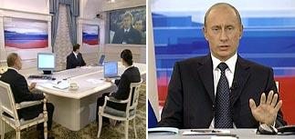 Скандал во время эфира: избит правозащитник, желавший говорить с Путиным