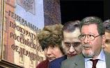 Прокуратура решила преследовать всех адвокатов Ходорковского