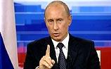 """Для Путина создают """"новую историческую общность"""" за 10 млрд рублей"""
