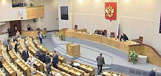 Госдума отменила презумпцию невиновности в налогах