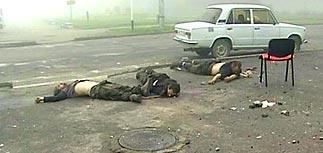 Убитых в Нальчике мирных жителей записали в террористы