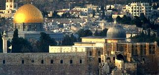 ЕС тайно принял сторону арабов в борьбе Израиля за Иерусалим