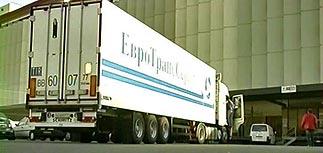 Секретный маршрут грузовиков с 54 картинами стал известен