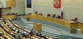 Госдума РФ решила обложить Украину налогом на газ