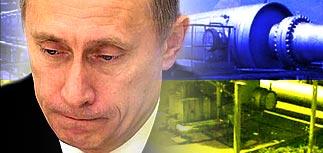 Путин напомнил Украине об О'Генри и велел платить