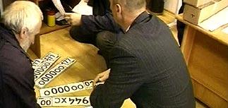 МВД продавало поддельные пропуска к Путину, в его администрацию и его подпись