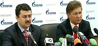 """""""Газпром"""" продает по 230,  """"Нафтогаз"""" покупает по 95"""