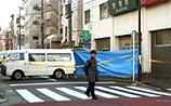 США выдают Японии моряка, забившего насмерть женщину