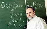 Российский ученый достиг эффекта невидимости предметов