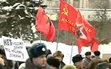 Протест против реформы ЖКХ - в Ульяновске ОМОН применил дубинки