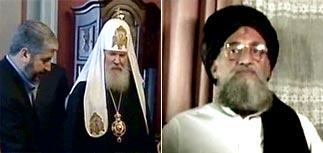 """РПЦ и """"Аль-Каида"""" обратились к """"Хамасу"""" по поводу Израиля"""