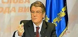 Ющенко определил цвет коалиции