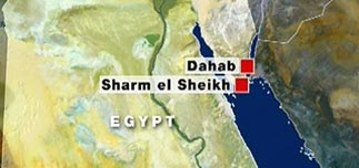 Три взрыва на Синае: 30 погибших и сотни раненых