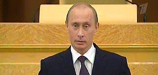 В своем послании Путин назвал столпы Отечества: семья и армия