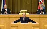 """Возбуждено дело по статье """"Путин как фаллический символ РФ"""""""