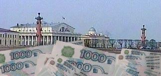 Крупнейших налогоплательщиков РФ переводят в Петербург
