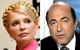 Березовский вовлек Тимошенко в дело свержения Путина
