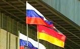 Германия на G8 хочет потребовать от РФ финансовой компенсации