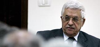Аббас объявил дату референдума о будущем ПНА