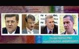 После Устинова отставка грозит четырем министрам