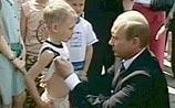 6 июля мир сможет узнать, зачем президент поцеловал в живот Никиту