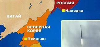 КНДР запустила семь ракет в экономическую зону России