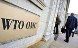США не дали России вступить в ВТО перед саммитом G8
