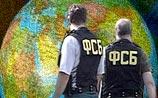 Парламент дает Путину добро на спецоперации ФСБ и ГРУ по всему миру