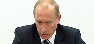Путин поставил США ультиматум перед саммитом