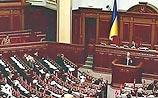 """Парламент Украины """"вернул"""" правительство Еханурова"""