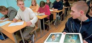 С 1 сентября в школах новый обязательный предмет - основы православия