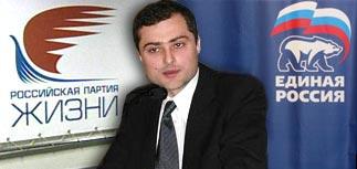 Сурков создает вторую партию власти