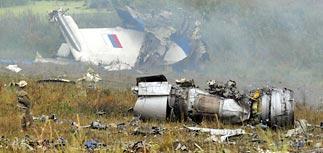 На Украине разбился российский Ту-154