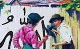 В Турции Пиноккио и Тома Сойера  обратили в ислам